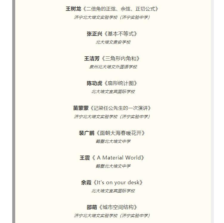 pkupws1宜宾_03.jpg