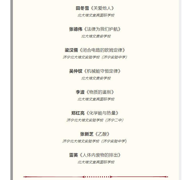 pkupws1宜宾_06.jpg