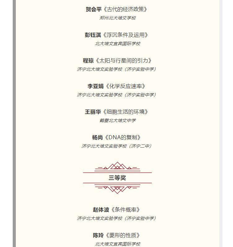 pkupws1宜宾_04.jpg