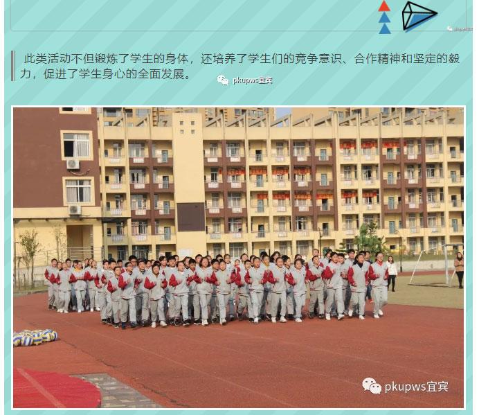 pkupws2宜宾_02.jpg