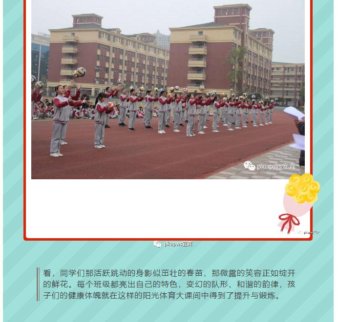 pkupws2宜宾_05.jpg