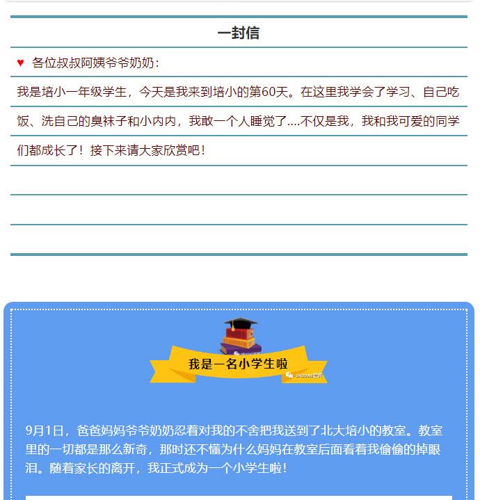 pkupws宜宾_02.jpg