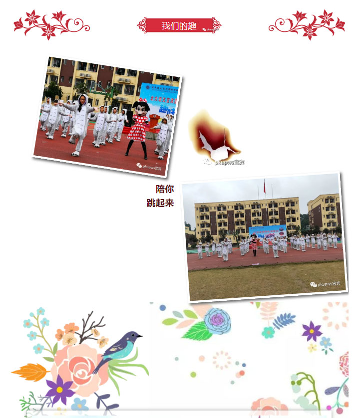 pkupws宜宾_06.jpg