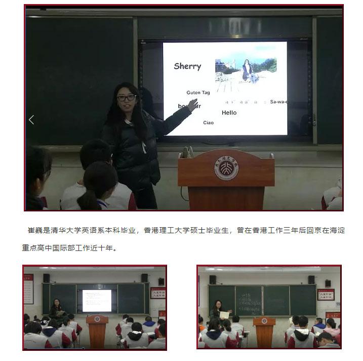 pkupws宜宾_04.jpg