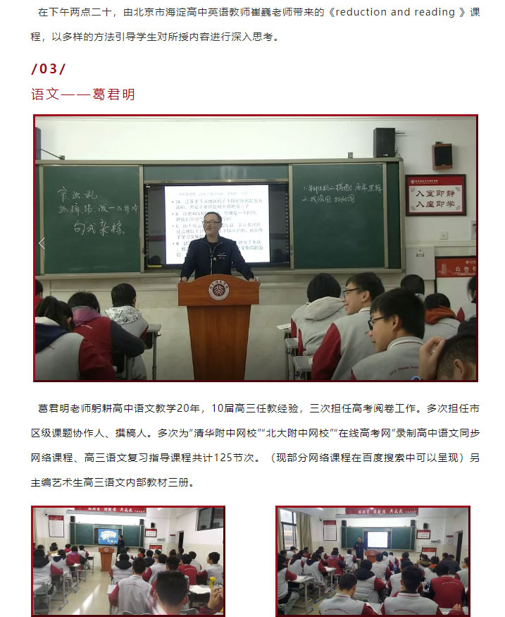 pkupws宜宾_05.jpg